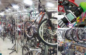 ... 自転車屋さんを紹介!   Joytrip